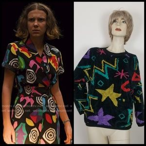 Vintage pullover velour sweatshirt stranger things